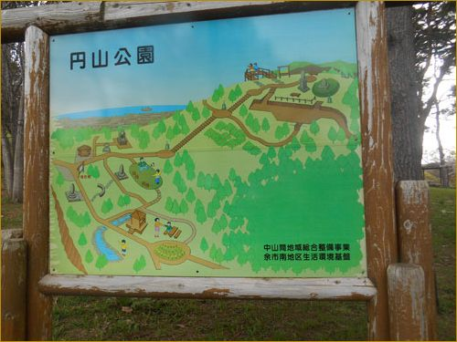 Yoitimaruyama
